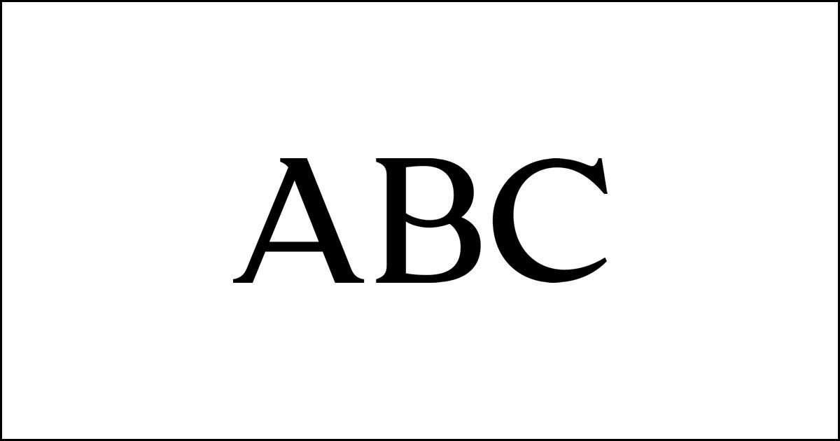 El muro de pago de ABC